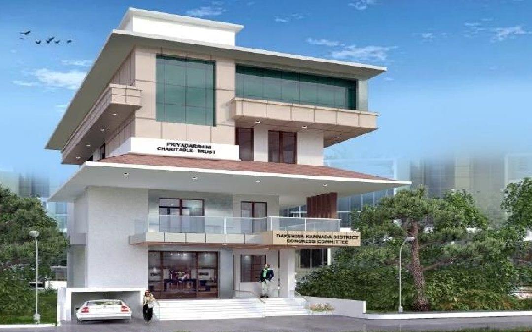 Congress Office